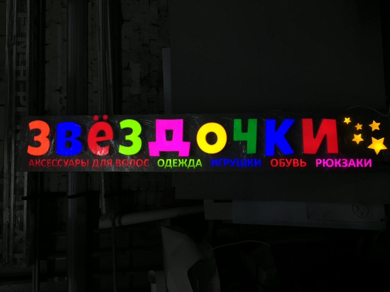 IMG_1489-1500x1125