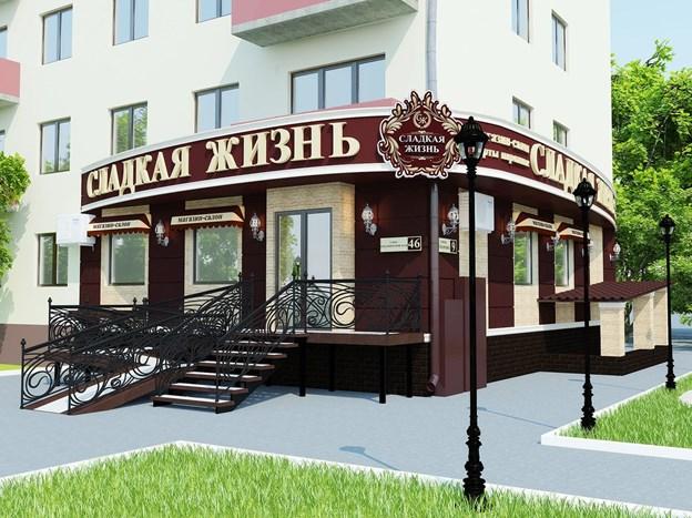 konditerskaya2