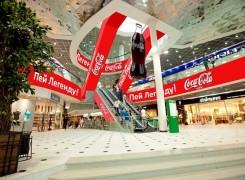 Рекламная вывеска в торговом центре